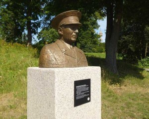 Folke Bernadotte Bust (Folke Bernadotte byst på Djurgården Stockholm) By Holger.Ellgaard (Own work) [CC-BY-SA-3.0 (http://creativecommons.org/licenses/by-sa/3.0)], via Wikimedia Commons